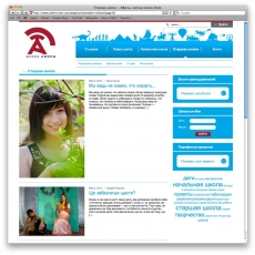 Athens private school web site