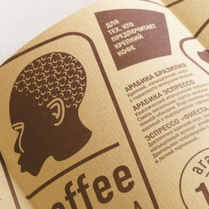 World best coffees booklet